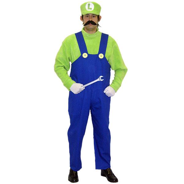 Luigi-Costume